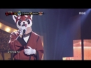 [20180617 king of masked singer] lesser panda {ha sungwoon} 2round - to get farther away