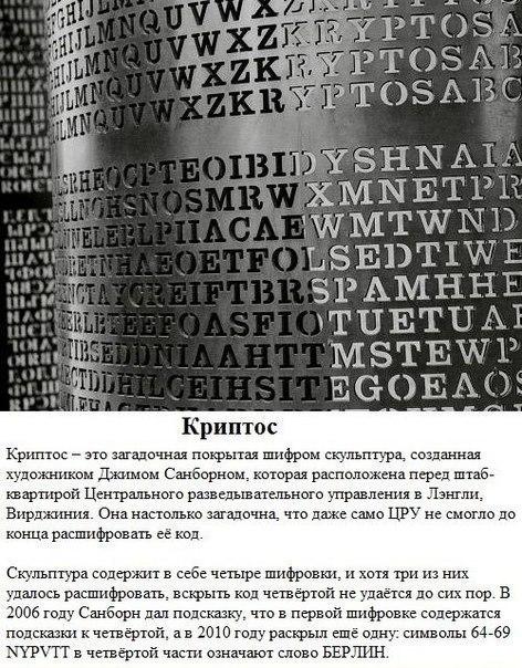 Фото №371087202 со страницы Александра Мальцева