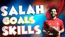 M.Salah лучшие голы , финты и золотой мяч 2018 HD
