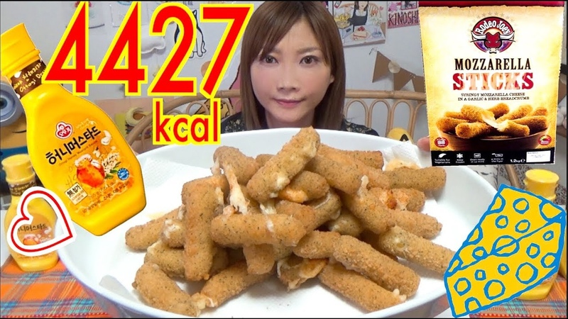 【High Calorie】 Fried Mozzarella Cheese With THE Popular Korean Honey Mustard 1.5Kg [Use C