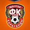 Новости ФК «Шахтер» Караганда на Sports.kz