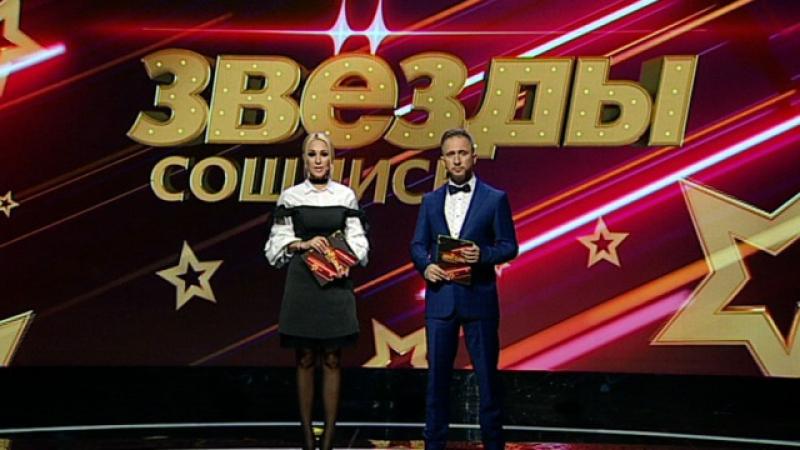 Юрий Грымов принял участие в передаче Звезды сошлись