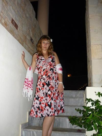Юлия Старикова, 16 августа , Москва, id5296929