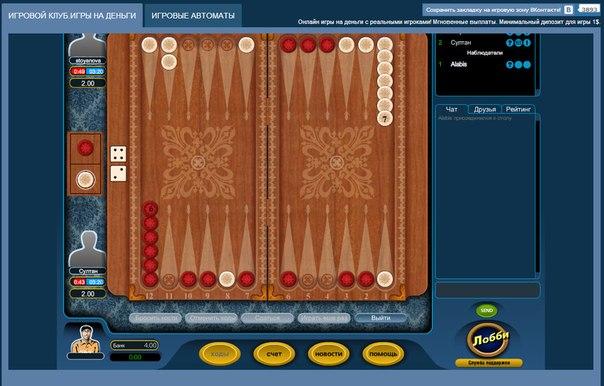 Online gaminator dolphins эмулятор game