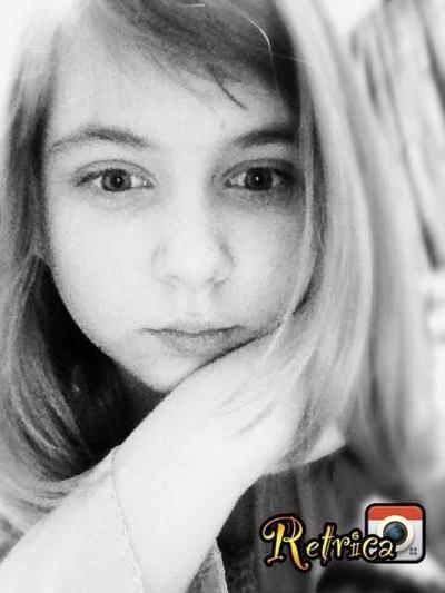 Лиза Тутова, 15 ноября , Москва, id48731761