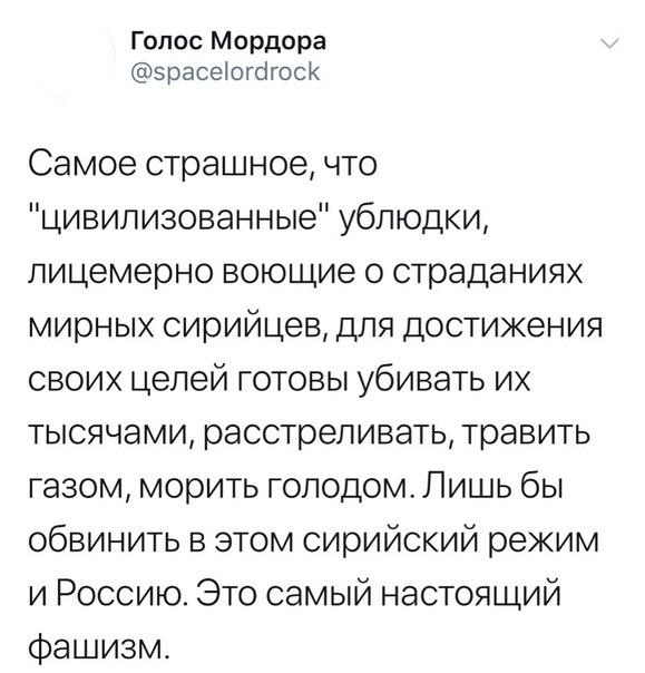 https://pp.userapi.com/c543108/v543108535/24f83/uGC5QPmDdsU.jpg