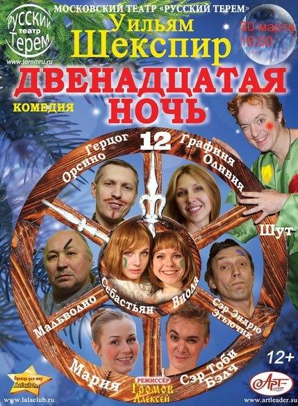Русский роман смотреть онлайн бесплатно прямой эфир