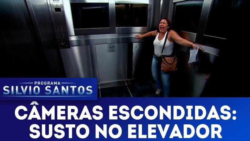 Susto no Elevador - Scary Lift Prank   Câmeras Escondidas (17/06/18)