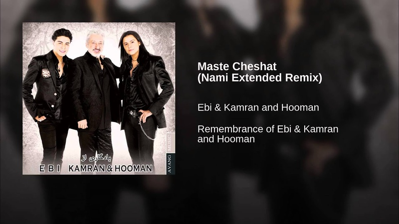 Ebi Kamran and Hooman Maste Cheshat Nami Extended Remix