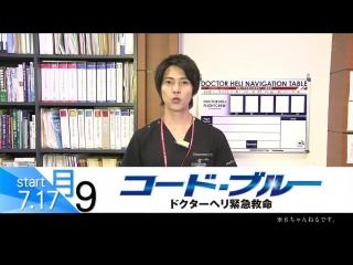 ドラマはTNC - 月曜9時は8ちゃんねる! - コード・ブル