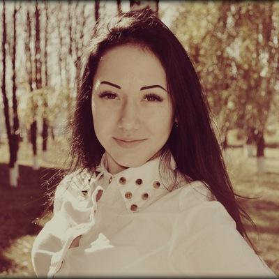 Ирина Таран, 20 февраля , Днепропетровск, id64482723
