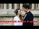 Istanbullik Kelin 9-qism (Turk serial, Ozbek tilida) 2017 HD