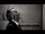 Андрей Дементьев Никогда ни о чем не жалейте в догонку... Читает Леонид Юдин