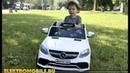 Детский электромобиль Mercedes Benz GLE63S