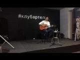 Сергей Лысенко - Шлюзы