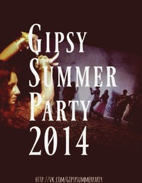 Gipsy Party в Санкт-Петербурге