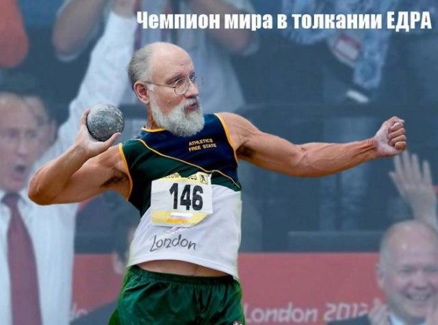 Исполнил свой фото вежливых людей в крыму выдвинуть должность министра