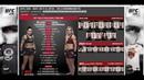 Прогноз и аналитика от MMABets UFC 229: Люке-Тернер, Лэдд-Эвингер. Выпуск №118. Часть 3/6