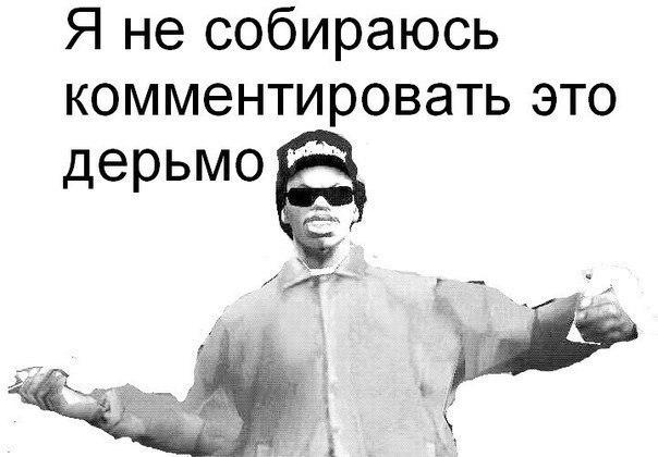 Мастеркомментатор№2