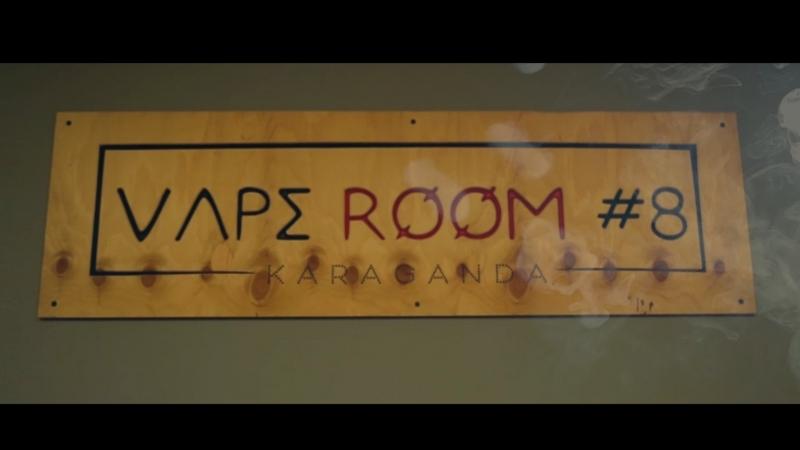 [VAPE SHOP8][VAPE ROOM8] |KARAGANDA|PRESENTATION