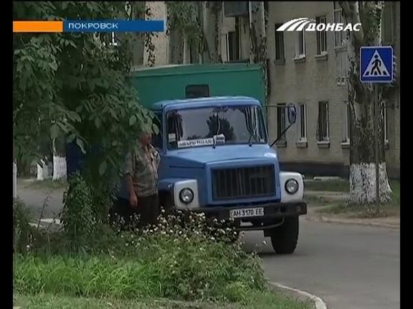 Жители Покровска выступили против повышения тарифов на воду
