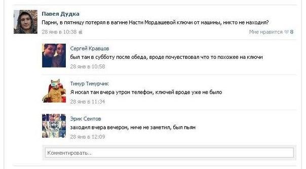 шлюхи 300 рублей за час москва