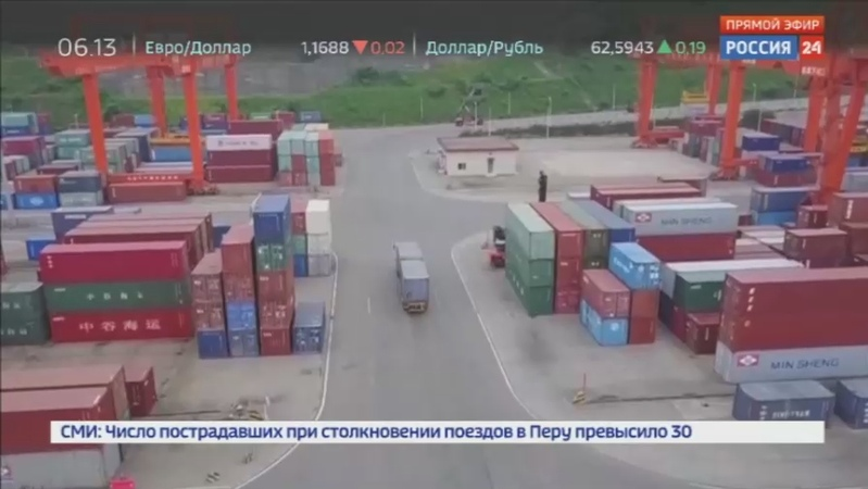 Новости на Россия 24 • Трамп продолжает давить на Китай