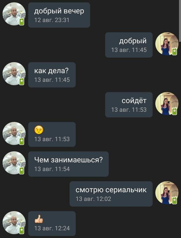 Алёна Моня   Электросталь