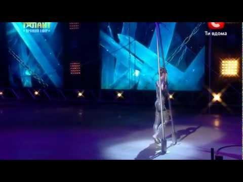Украина мае талант 4 Гала-концерт Илона Окунькова