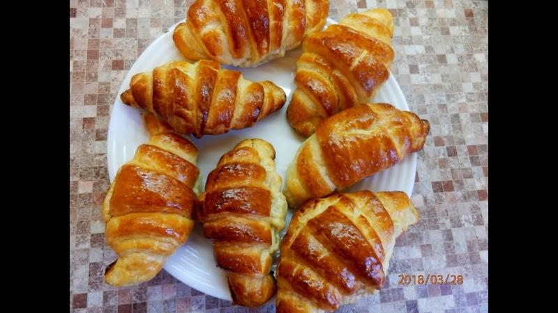 Круассаны - рецепт из слоеного теста/ Слоеное дрожжевое тесто /The French Croissant
