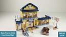 Конструктор Bela 10166 - аналог Lego 41005 Friends Школа Хартлейк Сити