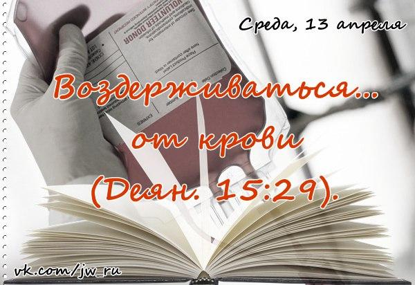 Исследуем Писания каждый день 2016 - Страница 4 09i0_xaC4xU
