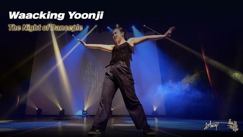 Waacking Yoonji l 2019 Night of Danceple Vol 4 l 댄스플