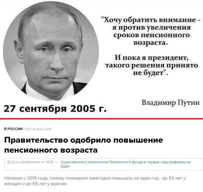 Ведь мы верили Владимиру