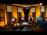 Битва экстрасенсов Украина: 13 сезон, выпуск 2 (часть 1)