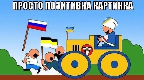 В сторону Донецка движутся грузовики террористов с тяжелой артиллерией и ракетными установками, - ОБСЕ - Цензор.НЕТ 6420
