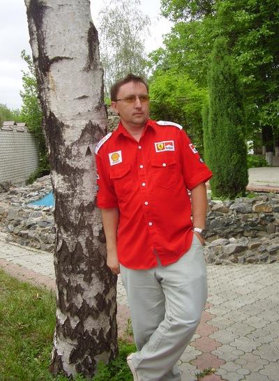 Василий Иванов, 22 апреля 1989, Днепропетровск, id186659488