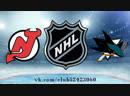 New Jersey Devils vs San Jose Sharks   10.12.2018   NHL Regular Season 2018-2019