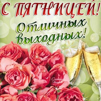 Валерия Малиновская, 4 ноября , Слуцк, id179233380