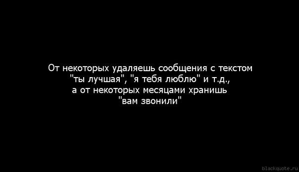 Copyright светлана лыбашева 2013