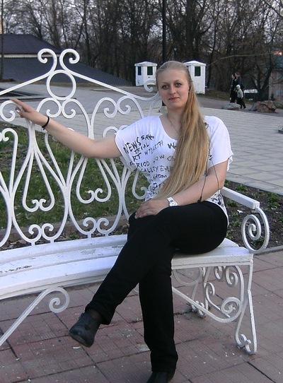 Любаша Клименко, 4 мая , Коростень, id76784265