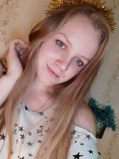 Кристина Бозина, Ульяновск