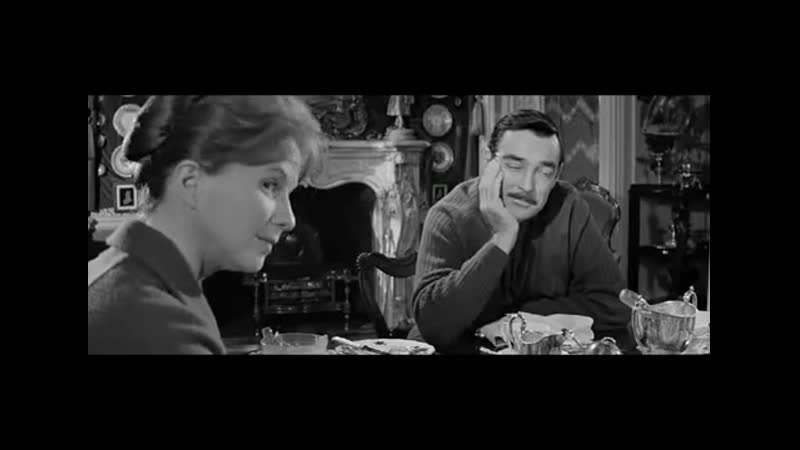 The Haunting (Wise, 1963)