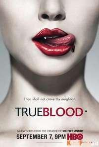 Настоящая кровь / True Blood 1-7 сезон