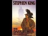 AudioBook Stephen King's The Gunslinger Chapter 1 The Dark Tower