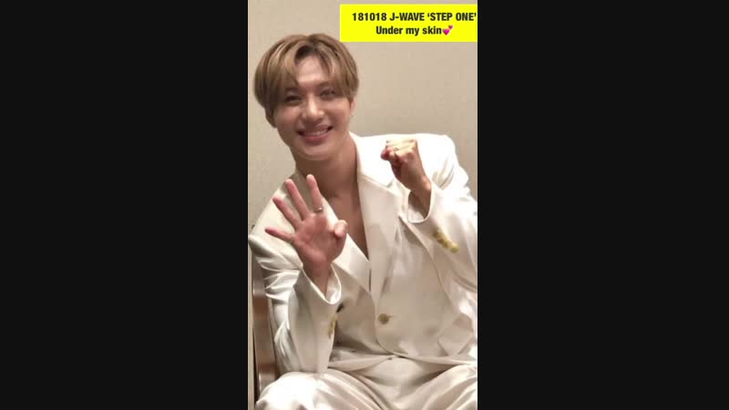 181018 J-WAVE STEP ONE