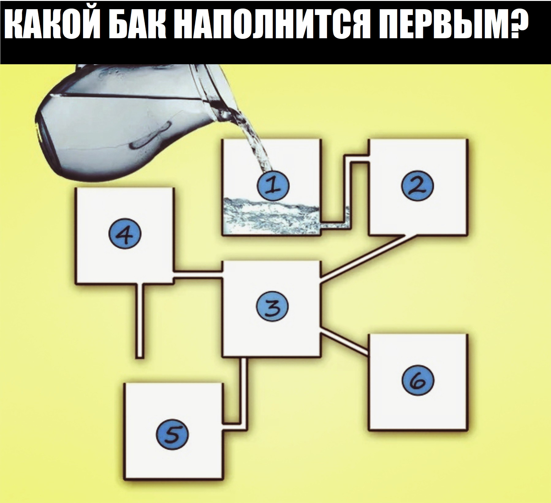 fU_FKo64WCU.jpg