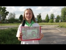 Видео-репортаж к конкурсу «Идеи, преображающие города»