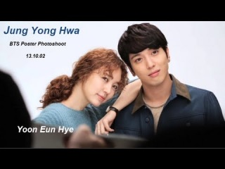 [BTS 131002]'Marry Him If You Dare' 미래의 선택 -Jung Yong Hwa 정용화,Yoon Eun Hye 윤은혜,이동건 & 한채아