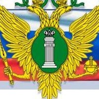 Министерство Юстиции-Рд | Махачкала